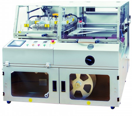 自動包装機          高機能自動L型シーラー《直行型》   NSV-3045 NSV-5060
